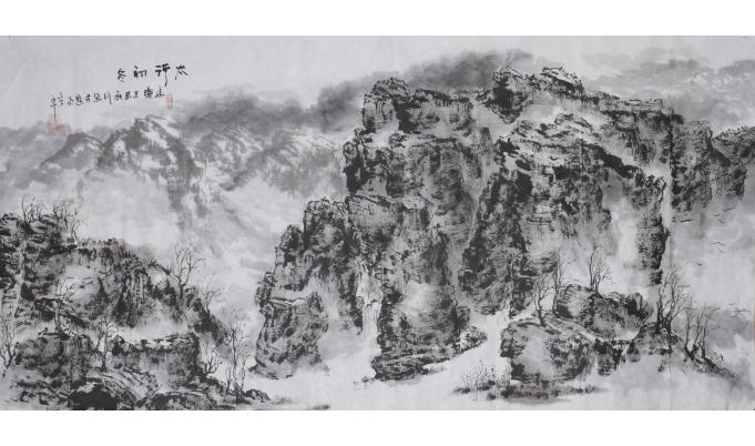 马乐 《太行初冬》 68*135cm